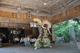 山国神楽社